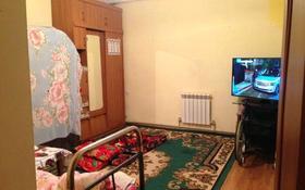 2-комнатный дом, 39 м², 8 сот., Казак хандыгы за 12 млн 〒 в Шымкенте, Абайский р-н