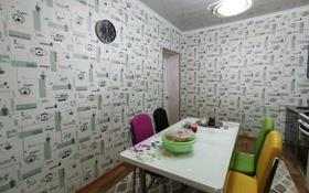 5-комнатный дом, 120 м², 10 сот., Жаппасбай батыр 56 за 15 млн 〒 в