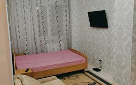 1-комнатная квартира, 38 м², 5/9 этаж посуточно, Сыганак 18/1 — Туркестан за 6 000 〒 в Нур-Султане (Астана)