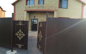 8-комнатный дом, 350 м², 10 сот., улица Батыра Баяна 72 за 85 млн 〒 в Караганде, Казыбек би р-н
