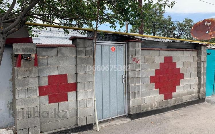 4-комнатный дом, 75 м², 1 сот., Дальняя 50 за 13 млн 〒 в Алматы, Турксибский р-н