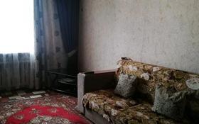 2-комнатная квартира, 39 м², 1/2 этаж, мкр Пришахтинск, Мелитопольская 4 за 5.5 млн 〒 в Караганде, Октябрьский р-н