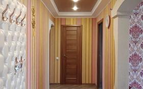 3-комнатная квартира, 76 м², 4/5 этаж на длительный срок, Абая 1в за 150 000 〒 в Экибастузе
