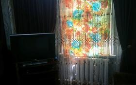 5-комнатный дом, 90 м², 36 сот., Нургиса 18 — Нургиса за 11 млн 〒 в Алматы