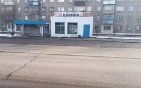 Магазин площадью 50 м², мкр Пришахтинск за 8 млн 〒 в Караганде, Октябрьский р-н