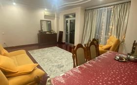 3-комнатная квартира, 130 м², 5/12 этаж помесячно, Аль-Фараби 95 — Ходжанова за 350 000 〒 в Алматы, Бостандыкский р-н