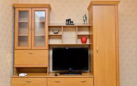 1-комнатная квартира, 33 м², 2/9 этаж посуточно, Абдирова 19 — Ерубаева за 7 995 〒 в Караганде, Казыбек би р-н