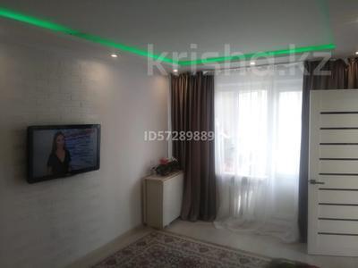 2-комнатная квартира, 45 м², 5/5 этаж, мкр Орбита-2, Орбита 2 7 за 20.5 млн 〒 в Алматы, Бостандыкский р-н — фото 5