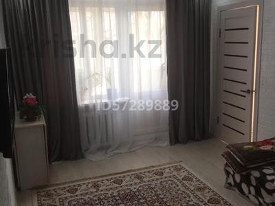 2-комнатная квартира, 45 м², 5/5 этаж, мкр Орбита-2, Орбита 2 7 за 20.5 млн 〒 в Алматы, Бостандыкский р-н