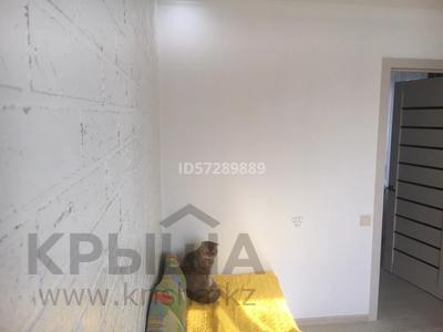 2-комнатная квартира, 45 м², 5/5 этаж, мкр Орбита-2, Орбита 2 7 за 20.5 млн 〒 в Алматы, Бостандыкский р-н — фото 11