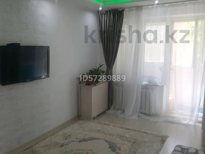 2-комнатная квартира, 45 м², 5/5 этаж, мкр Орбита-2, Орбита 2 7 за 20.5 млн 〒 в Алматы, Бостандыкский р-н — фото 12