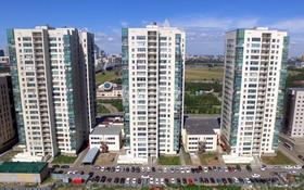 Офис площадью 248.1 м², Бауыржана Момышулы 2А — Рахимжана Кошкарбаева за 58.5 млн 〒 в Нур-Султане (Астане), Алматы р-н