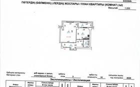 1-комнатная квартира, 57 м², 3/10 этаж, Назарбаева 36 — Маметовой за 22 млн 〒 в Алматы, Медеуский р-н