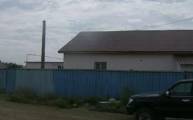 4-комнатный дом, 239.5 м², 7 сот., Мкр. Лесхозная 92а за ~ 19.8 млн 〒 в Атырау
