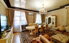 4-комнатный дом, 187 м², 2 сот., мкр Шугыла, 6-я линия 222 за 110 млн 〒 в Алматы, Наурызбайский р-н