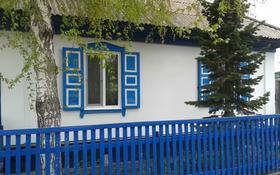 4-комнатный дом, 95 м², 5 сот., Сейфуллина за ~ 18 млн 〒 в Павлодаре