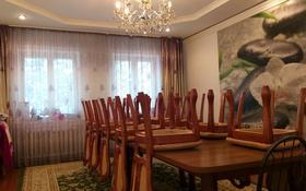 4-комнатный дом, 150 м², 8.5 сот., улица Панфилова 1а — Желтоксан за 23 млн 〒 в