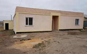 12-комнатный дом, 215 м², 10 сот., Мкр. Жайляу 66г за 21.6 млн 〒 в Кокшетау