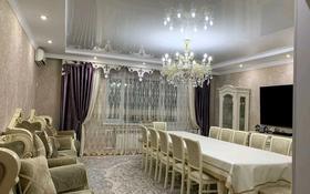 4-комнатная квартира, 134 м², 2/5 этаж, А.молдагуловой 50в за 34.5 млн 〒 в Актобе, мкр. Батыс-2