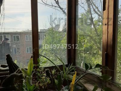 3-комнатная квартира, 58.1 м², 5/5 этаж, Комсомольский 21/1 — проспект Республики за 5.2 млн 〒 в Темиртау — фото 12
