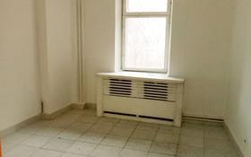 Помещение площадью 15 м², улица Жарокова — Левитана за 50 000 〒 в Алматы, Бостандыкский р-н