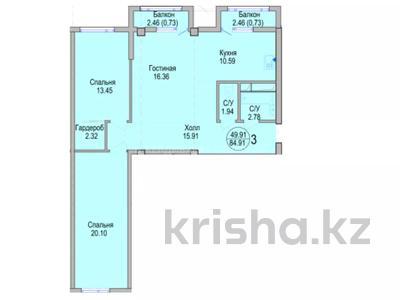 3-комнатная квартира, 84.91 м², Ахмета Байтурсынова за ~ 17 млн 〒 в Нур-Султане (Астана), Алматы р-н — фото 8
