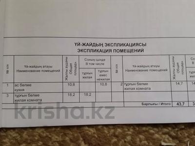 Дача с участком в 18 сот., Алмалы за 7.5 млн 〒 — фото 31
