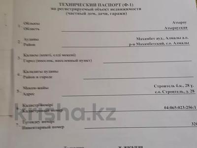 Дача с участком в 18 сот., Алмалы за 7.5 млн 〒 — фото 32