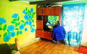 3-комнатный дом, 40 м², 11 сот., Семипалатинская за 4 млн 〒 в Риддере