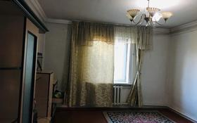 3-комнатный дом, 60 м², 10 сот., Мадиниет 102а — Шемалган за 6 млн 〒 в Шамалгане