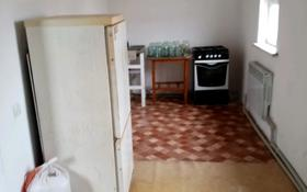 2 комнаты, 40 м², Долан 123 — Райымбека за 25 000 〒