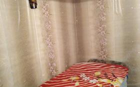 1 комната, 15 м², Айманова 2 за 15 000 〒 в Павлодаре