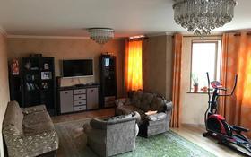 5-комнатный дом, 190 м², 6 сот., мкр Кайрат, Береке за 50 млн 〒 в Алматы, Турксибский р-н