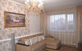 4-комнатный дом, 92 м², 5 сот., Сатпаева 92 за 25.3 млн 〒 в Петропавловске