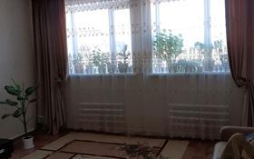 3-комнатный дом, 110 м², 8 сот., улица Думан 8 за 15 млн 〒 в Уральске