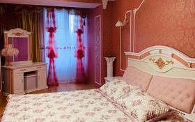3-комнатная квартира, 90 м², 4/9 этаж посуточно, Лермонтова 44 — Астана за 14 000 〒 в Павлодаре