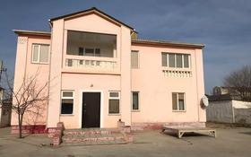 7-комнатный дом, 400 м², 10 сот., 29-й мкр за 110 млн 〒 в Актау, 29-й мкр