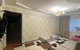 3-комнатная квартира, 59.9 м², 4/5 этаж, Карла маркса 20 за 8 млн 〒 в Шахтинске