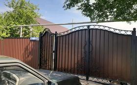 4-комнатный дом, 100 м², 11 сот., улица Гольдаде 27 за 20 млн 〒 в Костанае