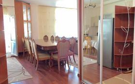 3-комнатная квартира, 140 м², 15/20 этаж посуточно, улица Динмухамеда Кунаева 12 — Акмешит за 18 000 〒 в Нур-Султане (Астана), Есиль р-н
