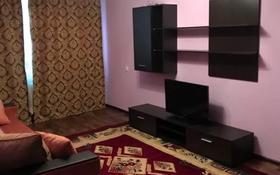 3-комнатная квартира, 56 м², 1/5 этаж посуточно, Микрорайон Молодежный 13 за 8 000 〒 в Талдыкоргане