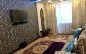 3-комнатная квартира, 65 м², 3/5 этаж помесячно, мкр Михайловка — Охотская за 200 000 〒 в Караганде, Казыбек би р-н