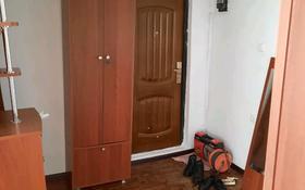 3-комнатная квартира, 72 м², 5/5 этаж помесячно, Привокзальный-3А 52 а за 80 000 〒 в Атырау, Привокзальный-3А