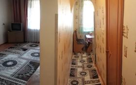 1-комнатная квартира, 42 м², 2/5 этаж посуточно, Кабанбай батыра 43 за 5 000 〒 в Усть-Каменогорске