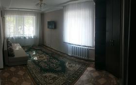 1-комнатная квартира, 30.2 м², 1/5 этаж, Старый город, Алтынсарина 15а — Айтеке би за 6.8 млн 〒 в Актобе, Старый город