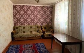 5-комнатный дом, 85.8 м², 0.07 сот., Михаэлиса 15/1 — Рыкова за 9.5 млн 〒 в Семее