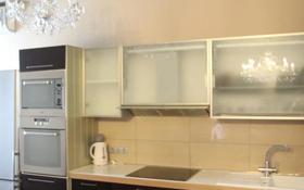 2-комнатная квартира, 80 м² помесячно, Кабанбай батыра 87 за 350 000 〒 в Алматы
