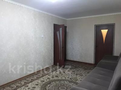 2-комнатная квартира, 45 м², 1/5 этаж, 6 мкр. Талас 5 за 9 млн 〒 в Таразе — фото 4