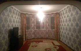 6-комнатный дом, 215 м², 10 сот., Нуртас 979 за 35 млн 〒 в Шымкенте, Каратауский р-н