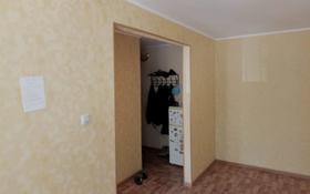 2-комнатная квартира, 45 м², 1/5 этаж помесячно, Шамши Калдаякова 25 — Абулхайрхана- Скулкина за 65 000 〒 в Актобе, мкр 5